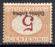 Eritrea 1920 Segnatasse 5c. Cifra E Soprastampa Capovolta Sass.S14a */MH VF/F - Eritrea