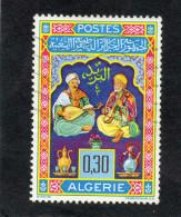 ALGERIE : Enluminures-miniatures De Mohamed Racim  : Musuciens Rhâb Et Luth)- Art - Peinture - - Algérie (1962-...)