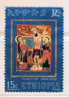 ETH+ Äthiopien 1973 Mi 733 Kreuzigung - Äthiopien