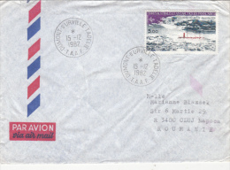 CHARCOT ANTARCTIC STATION, STAMPS ON COVER,  1982, TAAF - Terres Australes Et Antarctiques Françaises (TAAF)