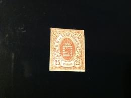 Luxembourg 1859-63 25 C Yvert 8 Deux Marges Très Légèrement Touchés Sinon TB, Neuf, Gomme Partielle (Luxemburg)