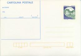 ITALIA - INTERO POSTALE 1988 - CASTELLO SAN GIORGIO DI MANTOVA - NUOVA - 6. 1946-.. Repubblica