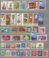 ISRAEL Nice Used Gestempelt (o) Different Stamps Lot #17293 - Collections, Lots & Séries