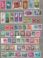 ISRAEL Nice Used Gestempelt (o) Different Stamps Lot #17302 - Collections, Lots & Séries