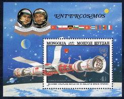 MONGOLIA 1982 Intercosmos Space Programme  Block MNH / **.  SG 1493 - Mongolia