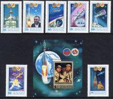 MONGOLIA 1981 Soviet-Mongolian Space Flight Set Of 7 +  Block MNH / **.  SG 1345-52 - Mongolia