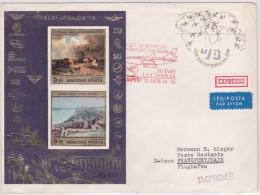 HONGRIE - 1976 - RARE BLOC MiNr. 117B NON DENTELE Sur ENVELOPPE ESPRES Par AVION (1° VOL LUFTHANSA) Pour H.SIEGER
