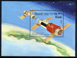LAOS 1986 25th Anniversary Of 1st Manned Space Flight Block  MNH / **. - Laos
