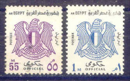 EGYPTE  Service  Yvert   N° 97  Oblitéré - N° 92 **  Neuf Sans Charnière - Dienstpost