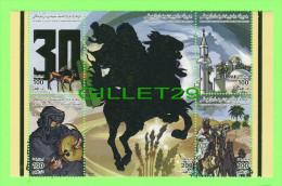 LYBIE - THE GREAT SOCIALIST PEOPLE´S LIBYAN ARAB JAMAHIRIYA - 30th ANNIVERSARY 1st SEPTEMBER 1999 REVOLUTION - Libye