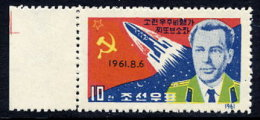 NORTH KOREA 1962 Space Flight Of Vostok 2 And Titov  MNH / (*).  Sc. 394 - Korea, North