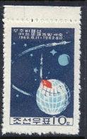 NORTH KOREA 1962 Space Flight Of Vostok 4 MNH / (*).  Yv. 424 - Korea, North