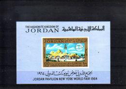 JORDANIE .  KM  732.  POSTFRIS Z PLAKKER - Jordanien
