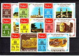 YEMEN .  KM  734.  POSTFRIS Z PLAKKER - Jemen
