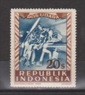 Indonesie Indonesia Luchtpost 2 MNH Inscription REPUBLIK ; Vliegtuig, Flugzeuge, Avion, Avion, Aeroplanes, Airoplane - Vliegtuigen
