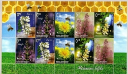 BOSNIA Flowers 2013  (MNH) - Végétaux