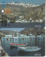GREECE - Milos Island, CN : 0142, 08/96, Used - Grèce