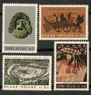 GREECE 1966 SET ANCIENT THEATRE MNH** -CAG - Grèce