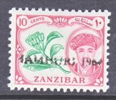 ZANZABAR   286 A    ** - Zanzibar (1963-1968)