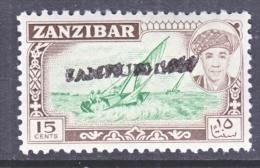 ZANZABAR   287 A    ** - Zanzibar (1963-1968)