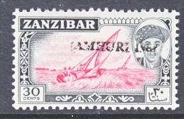 ZANZABAR   290 A    ** - Zanzibar (1963-1968)