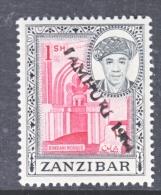ZANZABAR   294 A    ** - Zanzibar (1963-1968)