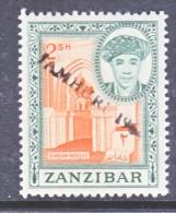 ZANZABAR   296 A    ** - Zanzibar (1963-1968)