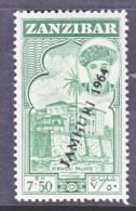 ZANZABAR   298 A    ** - Zanzibar (1963-1968)
