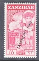 ZANZABAR   299 A    ** - Zanzibar (1963-1968)
