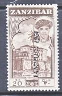 ZANZABAR   300 A    ** - Zanzibar (1963-1968)