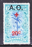 BELGIUM  OCCUPATION  EAST  AFRICA  N B 3  * - Belgian Congo