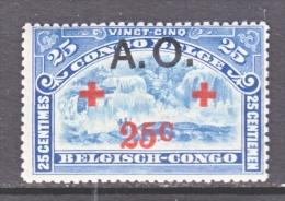 BELGIUM  OCCUPATION  EAST  AFRICA  N B 4  * - Belgian Congo