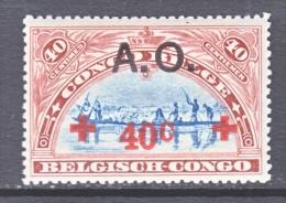 BELGIUM  OCCUPATION  EAST  AFRICA  N B 5  * - Congo Belge