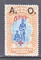 BELGIUM  OCCUPATION  EAST  AFRICA  N B 8  * - Belgian Congo