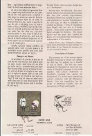 ( Pondicherry ) Stamped Information On Dandi March,Salt Satyagraha Of Gandhi, Se-tenent,  India 1980 - Covers & Documents