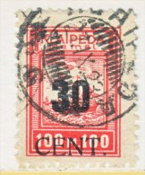 MEMEL   N 73     (o) - Memel (1920-1924)