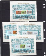 Yemen Kingdom, 1968 International Philately 4 Souvenir Sheets,stamp On Stamps MNH Compl. Scarce- SKRILL PAYMENT ONLY - Yemen