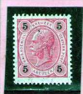 1890 - AUTRICHE /  Kaiser Franz Joseph Mi No 53 Et Yv No 49 - 1850-1918 Empire