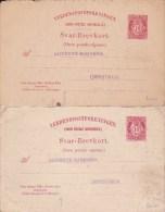 NORGE - 1894/99 - 2 CARTES ENTIER POSTAL PARTIE REPONSE NEUVES - VARIETE DECALAGE DES POINTS DANS LES 2 LIGNES DU BAS