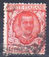 "Italie ; Italia ; 1925 ; N° Y: 183 ; Ob ; "" Victor Emmanuel III "" ; Cote Y :     E. - Usati"