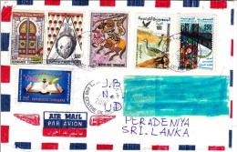 Z] Lettre Tunisie Tunisia Oie Goose Drapeau Flag Cheval Horse Droit D'auteur Copyright Pont Bridge - Tunisie (1956-...)
