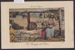 Egypte - Scènes Et Types : Le Broyage Des Olives Meule à Bras Et 2 Femmes (12´900) - Egypte