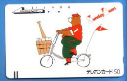 Japan Japon Télécarte  Telefonkarte   Balken  Front Bar Nr.  110 - 18171  Bär Bear  Baseball - Japon