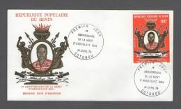 BENIN  FDC PREMIER JOUR  1.4.1978 ANNIVERSAIRE DE LA MORT D'ABDOULAYE ISSA - Bénin – Dahomey (1960-...)