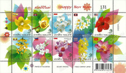 Thailand 2013 ASEAN National Flower - Orchid, Lotus , Eggs, Flowers, Flags And Other Mini-pane Stamp 10 Votes - Tailandia