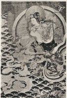 Detail Of Tibetan Temple Embroidery.   B-2823 - Articles Of Virtu