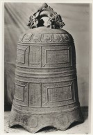 Temple Bell Of Bronze.  China     B-2826 - Articles Of Virtu