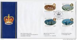 FDC De China Chine : (10) 1993 Hong Kong - Quarantième Anniv De Couronnement De La Reine Elizabeth II SG741/4 - Hong Kong (1997-...)