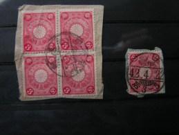 == Japan  Old, Lot - Japan