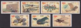 Série De 7 TP Neufs ** N° 744/750(Yvert) Kampuchea 1987 - Rétrospective De L´aviation - Kampuchea